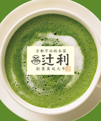 辻利 - お濃い茶とミルクの京ラテ